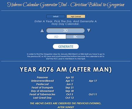 Calendar Generator 4076